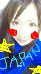愛川ゆず季 公式ブログ/いちご 画像3