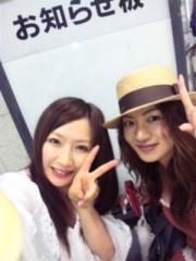 愛川ゆず季 公式ブログ/にの〜 画像2