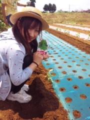 愛川ゆず季 公式ブログ/ハート 画像3