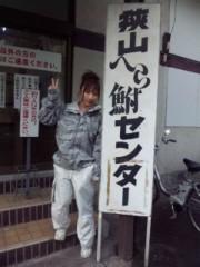 愛川ゆず季 公式ブログ/釣りロマンを求めて 画像1