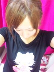 愛川ゆず季 公式ブログ/本日 画像1