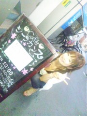 愛川ゆず季 公式ブログ/お祭りいきたい! 画像2