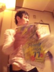 愛川ゆず季 公式ブログ/稲川さん 画像3