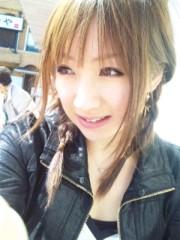 愛川ゆず季 公式ブログ/(☆_☆)リラックマ 画像2