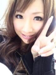 愛川ゆず季 公式ブログ/(^_-)-☆ヘルシア 画像1