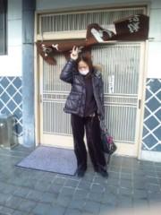愛川ゆず季 公式ブログ/I LOVE 愛媛 画像2