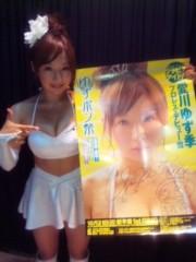 愛川ゆず季 公式ブログ/プロレス! 画像1