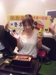 愛川ゆず季 公式ブログ/うなぎ! 画像1