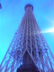 愛川ゆず季 公式ブログ/スカイツリー 画像3