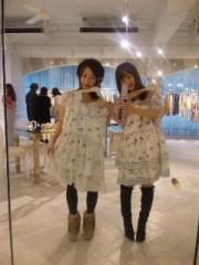 愛川ゆず季 公式ブログ/ゆずこしょう 画像3