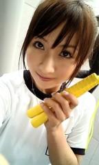 愛川ゆず季 公式ブログ/秘密兵器! 画像1