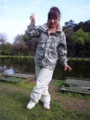 愛川ゆず季 公式ブログ/釣り日和 画像3