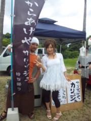 愛川ゆず季 公式ブログ/カリッジュ 画像2