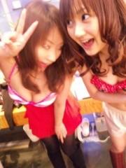 愛川ゆず季 公式ブログ/上から目線 笑 画像2