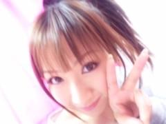 愛川ゆず季 公式ブログ/チャームポインツ 画像2