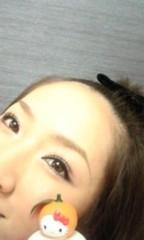 愛川ゆず季 公式ブログ/初日の出 画像1
