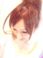 愛川ゆず季 公式ブログ/シーラカンス 画像2