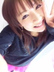 愛川ゆず季 公式ブログ/ピアス置き場。 画像2