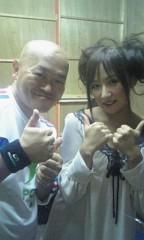 愛川ゆず季 公式ブログ/名人ありがとう。 画像1