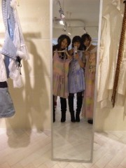愛川ゆず季 公式ブログ/誰だクイズ 画像1