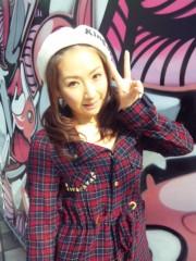 愛川ゆず季 公式ブログ/しめきりぃ〜 画像1