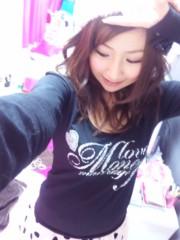 愛川ゆず季 公式ブログ/キラキラ 画像1