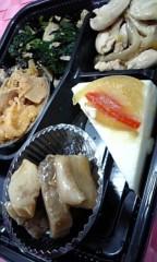 愛川ゆず季 公式ブログ/タンパク質弁当。 画像1