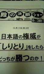 愛川ゆず季 公式ブログ/小木さん。 画像3