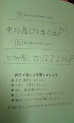 愛川ゆず季 公式ブログ/コンプレックス 画像1