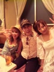 愛川ゆず季 公式ブログ/エスパーさん 画像2