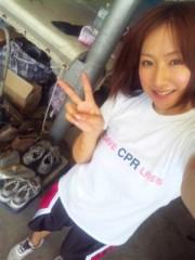 愛川ゆず季 公式ブログ/両さん 画像1