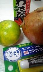 愛川ゆず季 公式ブログ/チャレンジは… 画像2