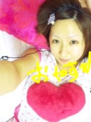 愛川ゆず季 公式ブログ/ラッシュ 画像3