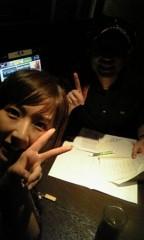 愛川ゆず季 公式ブログ/募集。 画像1
