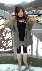 愛川ゆず季 公式ブログ/ぶどうえび 画像1