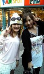 愛川ゆず季 公式ブログ/腕相撲 画像1