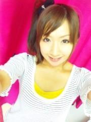 愛川ゆず季 公式ブログ/こんにちは☆ 画像1
