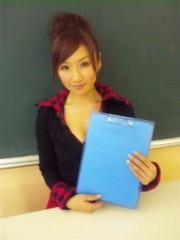 愛川ゆず季 公式ブログ/黒板 画像1