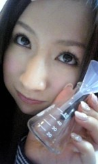 愛川ゆず季 公式ブログ/チャレンジは… 画像1