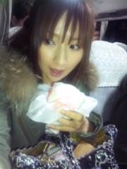 愛川ゆず季 公式ブログ/肉まん 画像1