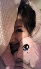 愛川ゆず季 公式ブログ/いちゃいちゃ♪ 画像1