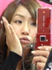 愛川ゆず季 公式ブログ/ケータイ充電中。 画像1