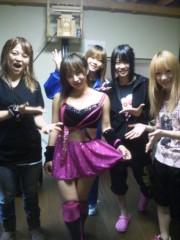 愛川ゆず季 公式ブログ/ありがとう。 画像1