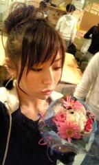 愛川ゆず季 公式ブログ/そろそろ寝ようかな〜 画像1
