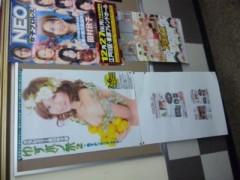 愛川ゆず季 公式ブログ/ひと足お先にX'mas 画像1