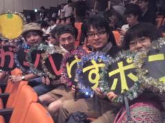 愛川ゆず季 公式ブログ/ありがとう 画像3