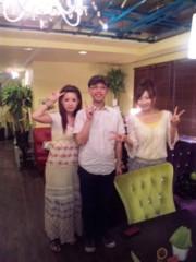愛川ゆず季 公式ブログ/シーラカンス 画像1
