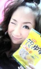 愛川ゆず季 公式ブログ/かわいい 画像1
