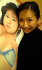 愛川ゆず季 公式ブログ/ふふふふふふふ 画像2