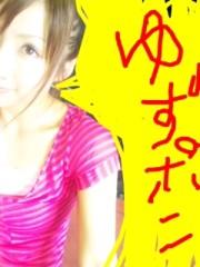 愛川ゆず季 公式ブログ/ぼうし 画像1